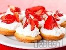 Рецепта Домашни плодови кексчета със сметана, извара и ягоди